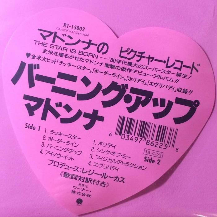 Madonna Record Store Day 2018 Reissue Japanese Picture Disc Pink Heart Shaped Sticker